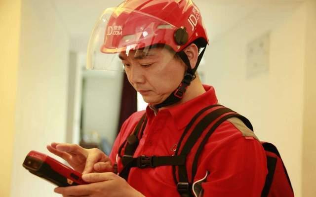 20000亿!刘强东正式宣布,如今的京东不是一个神舟就可以打败