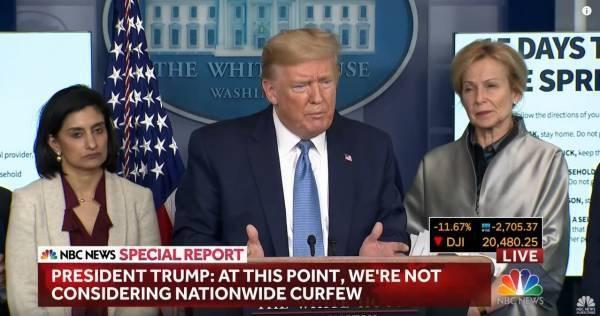 特朗普承认了